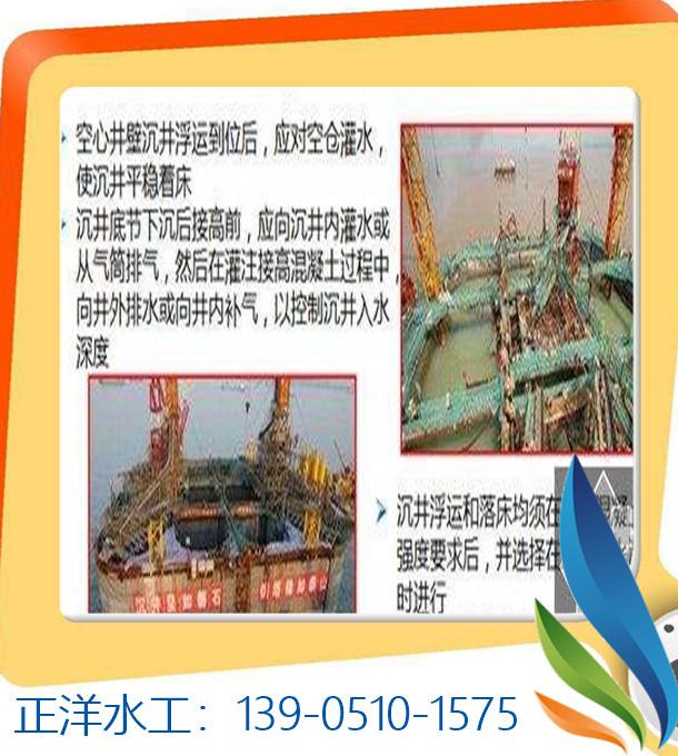 周口市西华县沉井下沉施工公司推荐