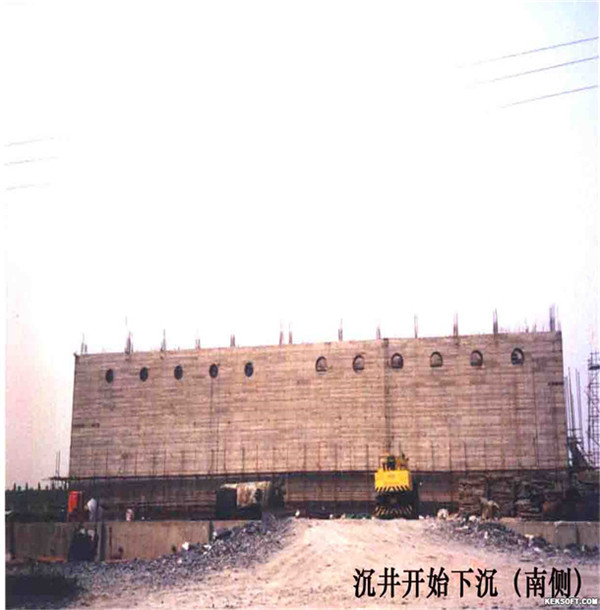 扬州市沉井不排水下沉公司指导报价