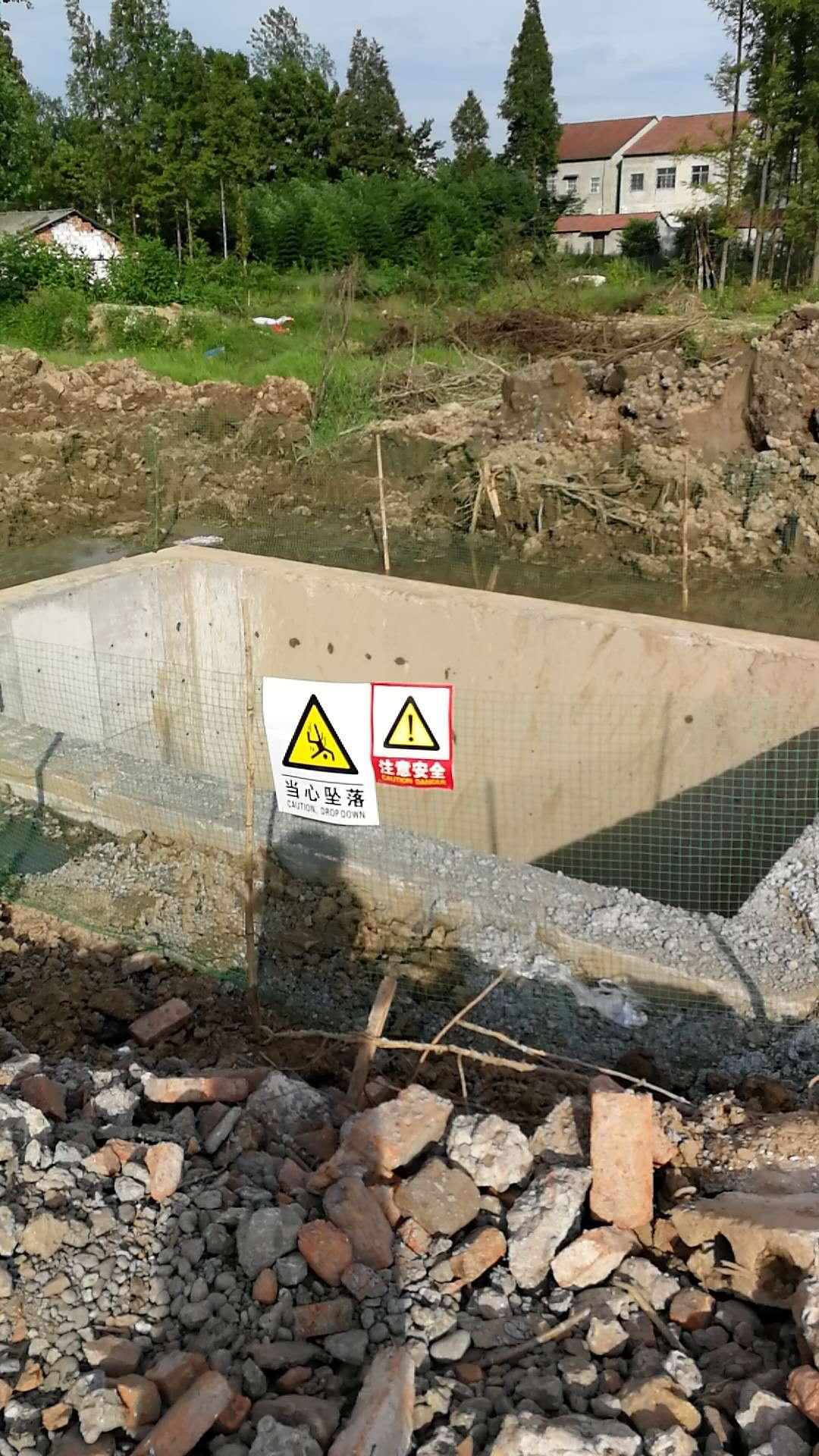 今日报价:漯河市沉井下沉单位污水管道沉井制作下沉