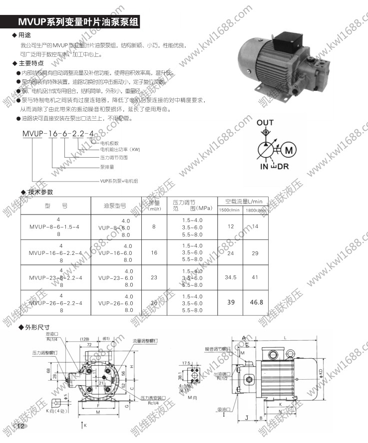 湖北荆门TJ040-1/2311-20,插装阀