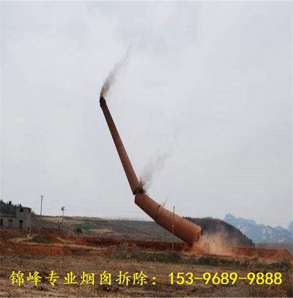 邵阳市燃煤锅炉房烟囱拆除公司-情真意切