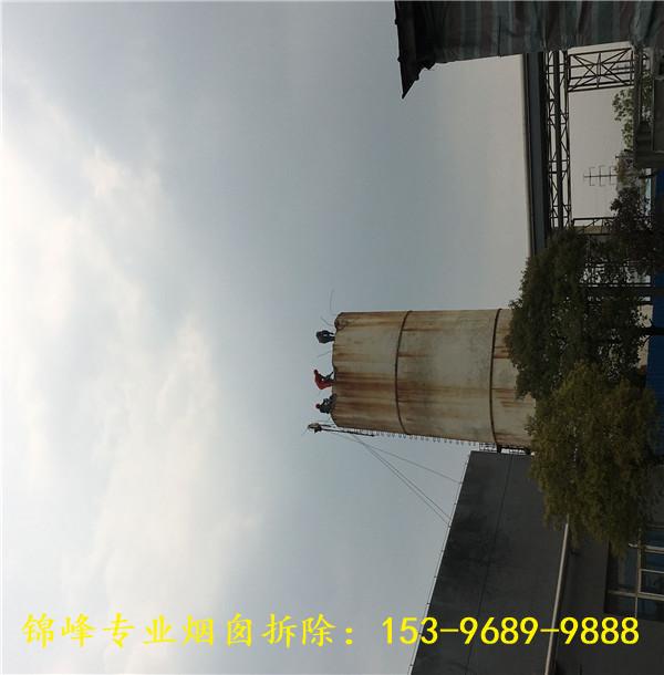 鄭州市挖掘機拆煙囪公司-勞務承包