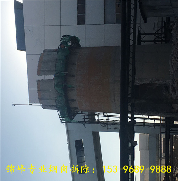 新聞:鐵嶺市煙囪機械拆除公司-全員齊動