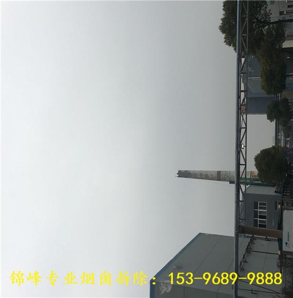 海口市专业拆除水泥烟囱公司-服务质量好