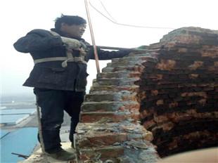 新闻:安康市拆除水泥烟囱公司-龙头企业