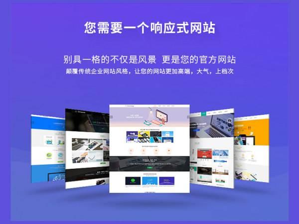企石品牌网站_捷联科技-21年行业经验