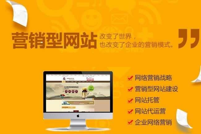 莞城小程序开发公司_捷联科技-21年行业经验