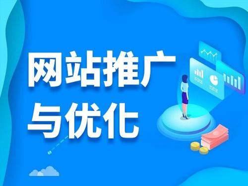 清溪企业网站建设_捷联科技-21年行业经验