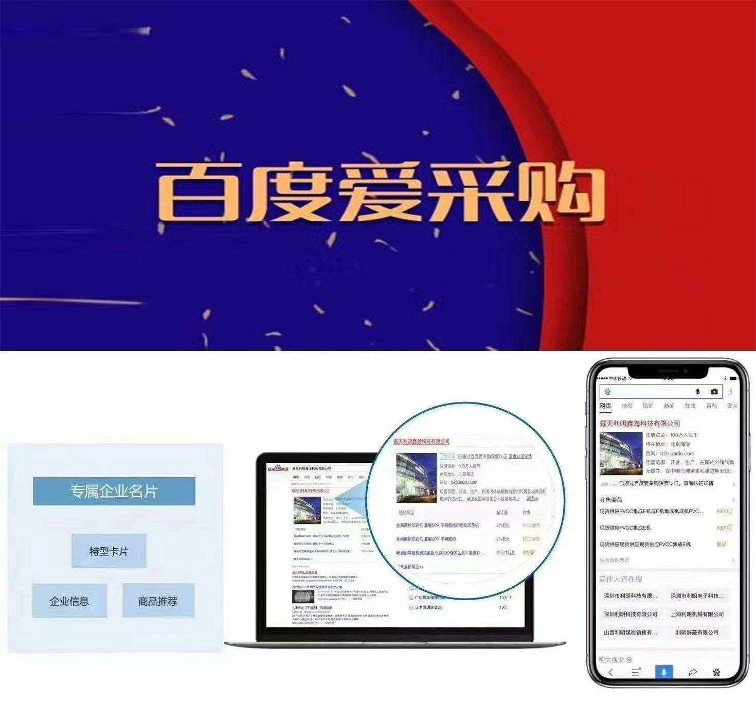 大岭山网页设计_捷联科技-21年行业经验