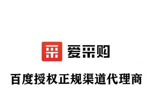 企石APP系统开发_捷联科技-21年行业经验