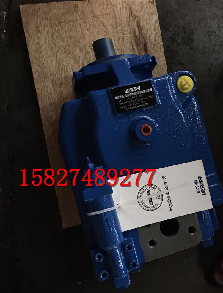 PVB5-FRSY-31-CCG-12-JA柱塞泵黑龍江圖片說明