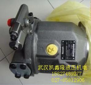 A10V0100DFR1/31L-VSC62N00力士乐液压阀武汉凯?#28201;?#38144;售处