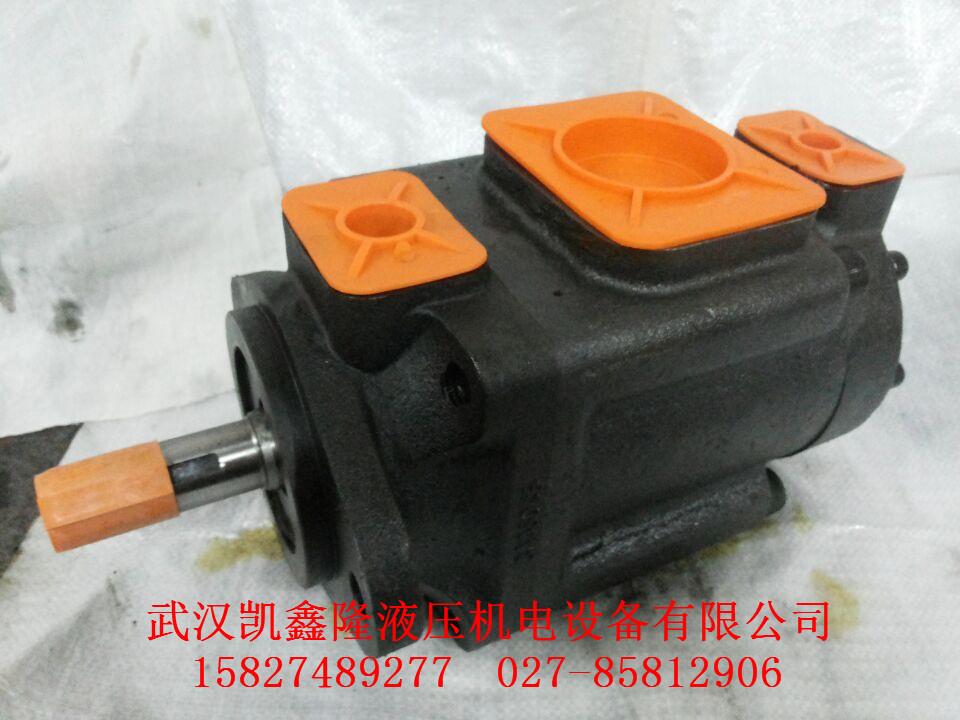 青海叶片泵VP-08-FA3厂家
