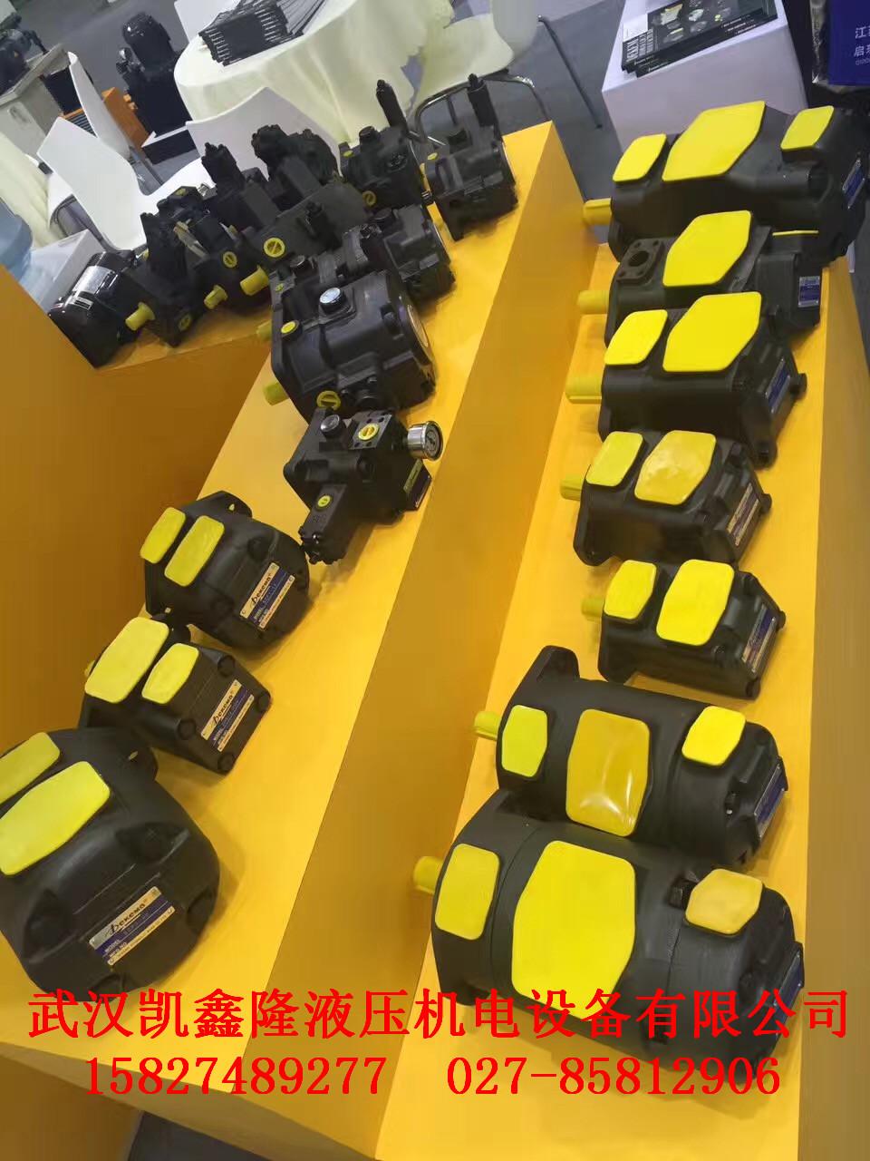 福建叶片泵YB1-40/20详细说明