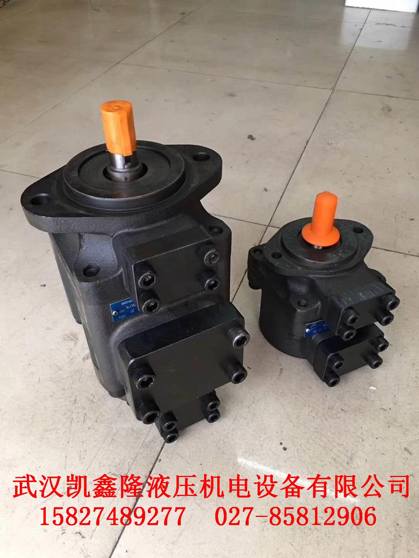 乌鲁木齐叶片泵VP-15L-A3详细说明