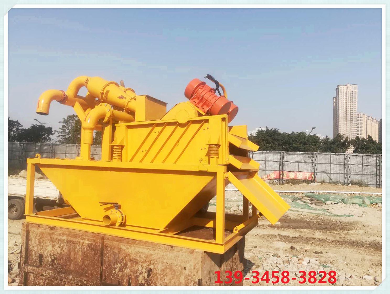铜川盾构泥浆处理器压滤机新闻批发