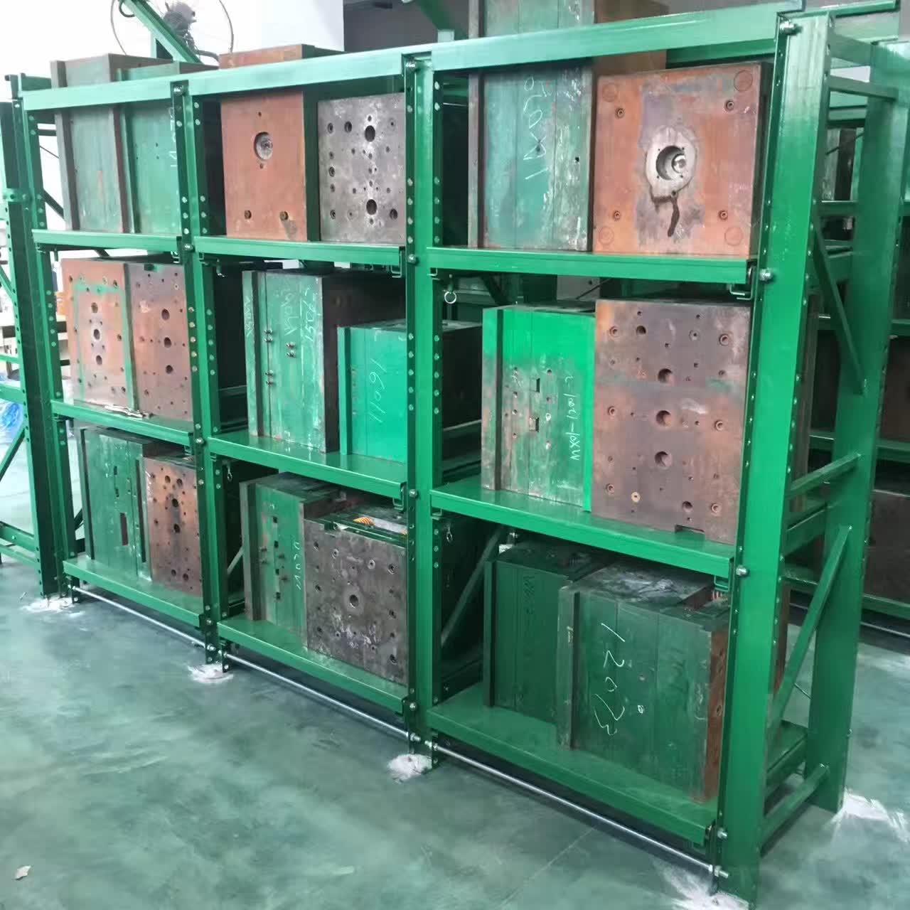 深圳标准型模具架三格四层抽屉式模具架