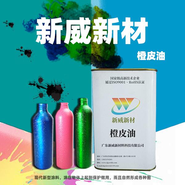 三明_橡胶油_核心技术