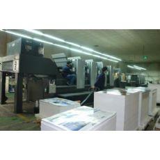 西安印刷厂家-专业的西安印刷厂在西安