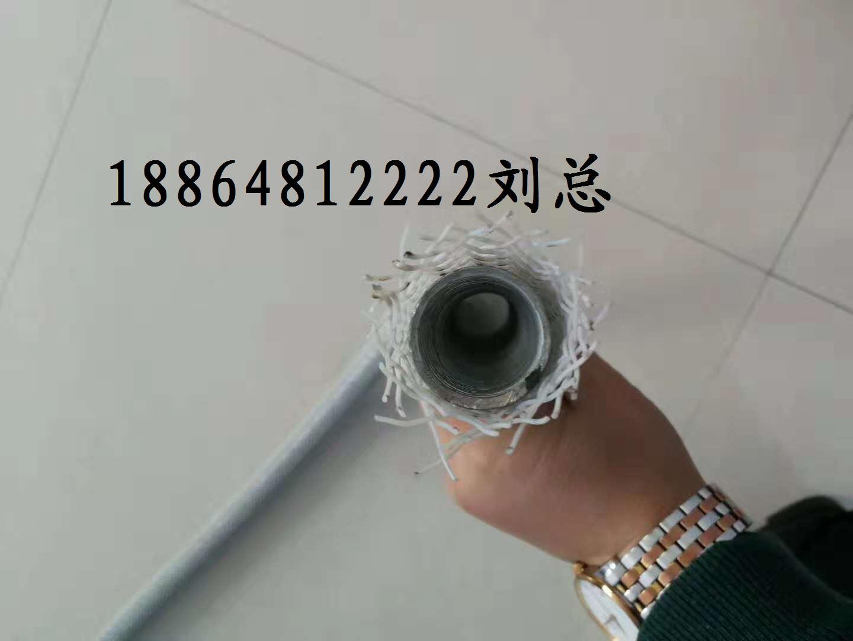 欢迎您—三明玻璃纤维筋(厂家直销