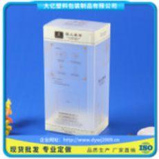江门PVC包装盒-东莞哪里买质量好的PVC包装盒