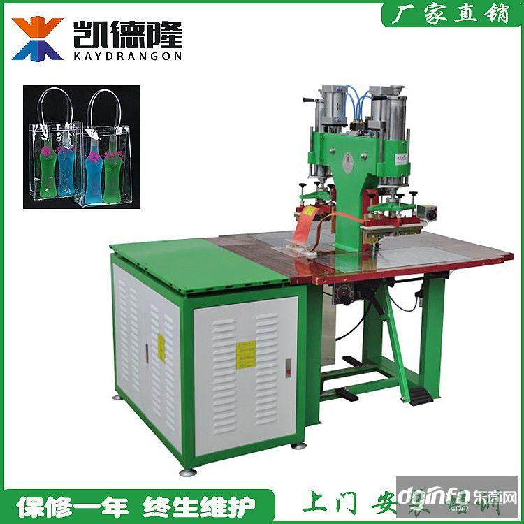 双头气压式高周波塑胶熔接机PVC袋高频热合机
