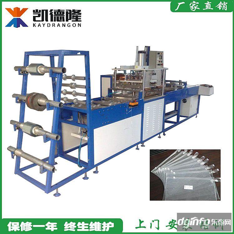 东莞凯隆工厂直销PVC袋熔接机高周波自动拉料机