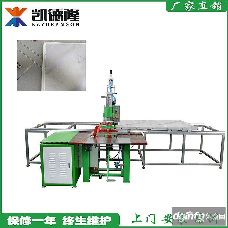 长沙武汉南昌工厂直销PVC软膜天花扣边条焊接机