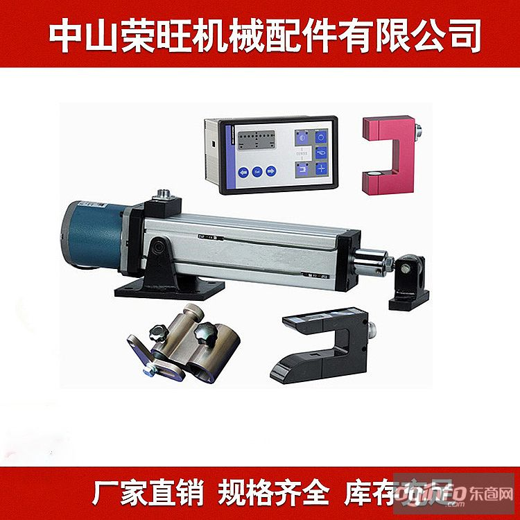 榮旺供應光電糾偏機90型 110型伺服糾偏裝置系統