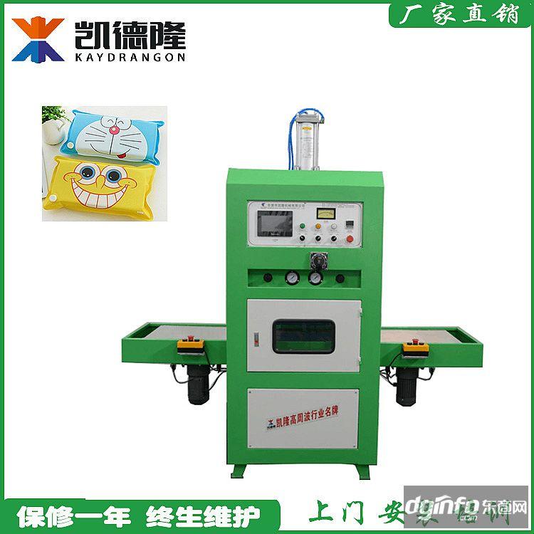 PVC冰袋水垫热水袋熔接机高周波熔断机厂家
