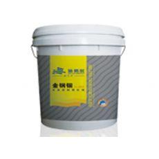 防水堵漏施工方案-可靠的防水堵漏沈陽中建海防水保溫工程提供