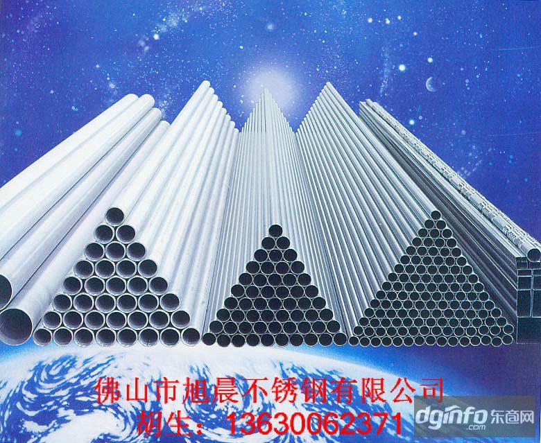 制糖设备用不锈钢管新疆专用不锈钢糖机管