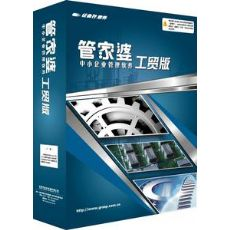 朝阳管家婆软件公司-朝阳便捷的管家婆