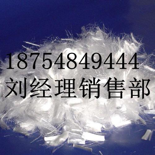 欢迎惠顾(朝阳玻璃纤维)-钢纤维