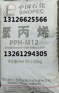 撫順石化線性DFDA7042N價格級用途