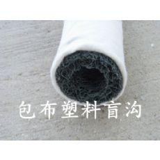 新闻:晋中排水盲沟(晋中欢迎你)