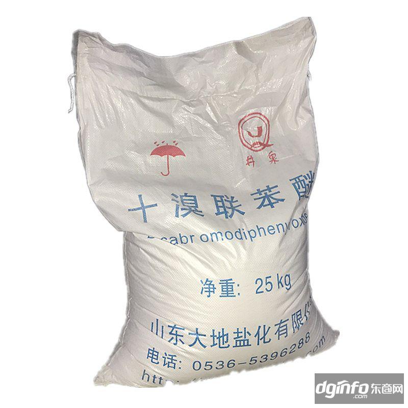 十溴二苯醚 十溴聯苯醚 廣譜 高效 添加型阻燃劑 用于橡膠 紡織 電子 塑料等行業 適用于PE PP
