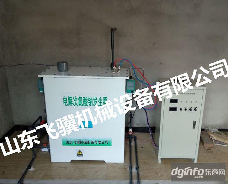 电解次氯酸钠.png