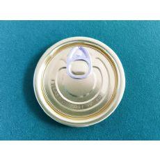 江苏网红奶茶铝盖-潍坊哪有销售好用的铝制奶茶盖