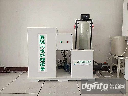 医院污水处理设备11.jpg