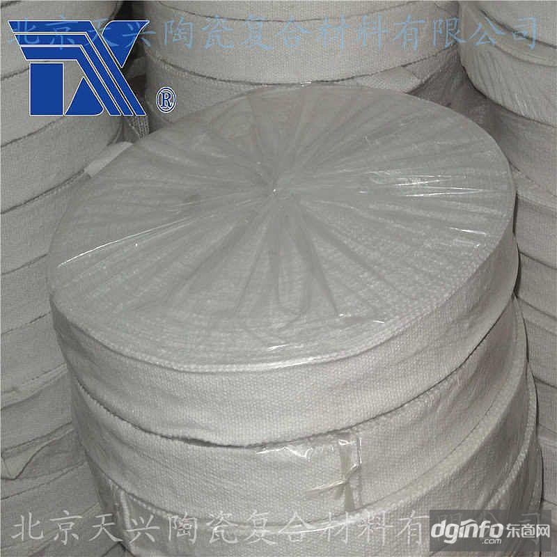 6mm陶瓷纖維毯 超薄隔熱保溫毯 防火棉