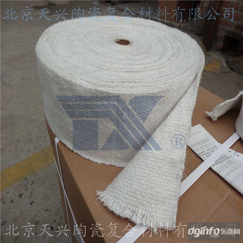 304增強陶瓷纖維帶2或3mmX50mm 硅酸鋁隔熱帶