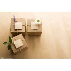 物超所值茶叶包装盒生产厂家推荐-出售贵州包装盒