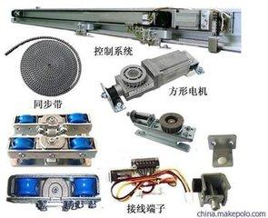 深圳南山區高新區維修感應玻璃門 上門檢查調試地彈簧漏油
