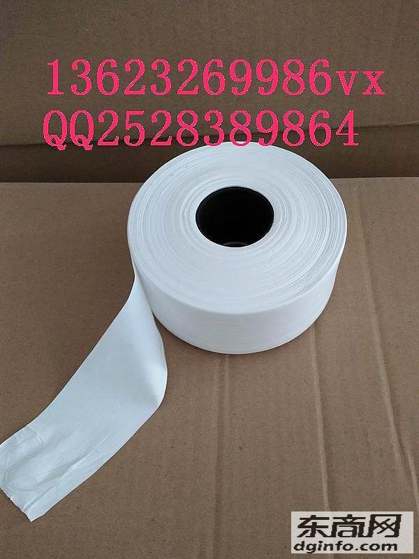 2公分寬無油四氟生料帶