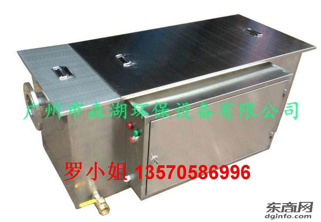 深圳酒店餐饮新型可移动油水分离器隔油池生产厂家