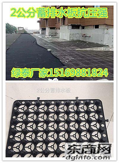 宁夏银川市车库排水板2公分15高10高(齐全)