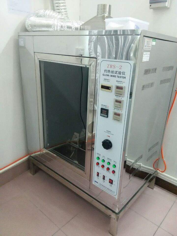 绍兴绍兴县仪器设备检测-标定-检定以客户为中心