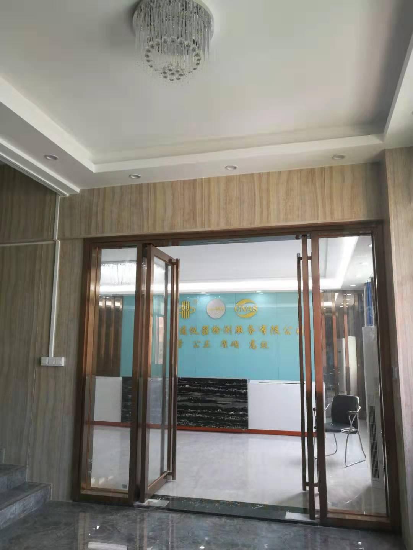 成都大邑县监测设备检测-标定-检定门市价