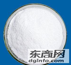 維生素C磷酸酯鈉/VC磷酸酯鈉/VC磷酸酯鈉規格/順利生產廠家/VC磷酸酯鈉供應